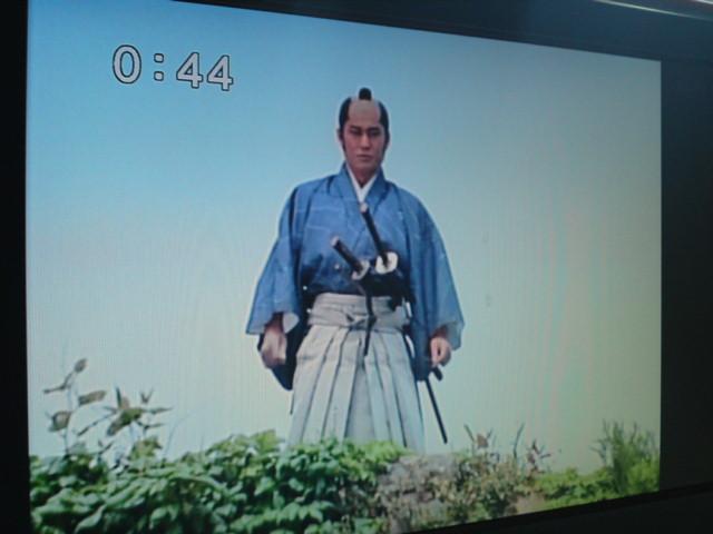Images of 暴れん坊将軍III - Ja...