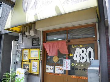 IMGP1244.jpg