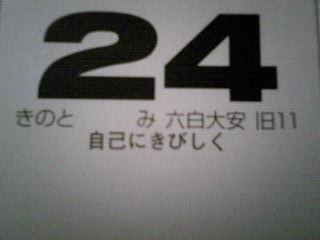 Image1588.jpg