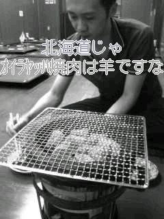 Image710_0001_0001_0001.jpg