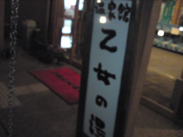 SN3J1313.jpg