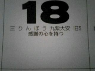 Image15820001.jpg