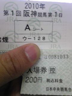Image1762.jpg