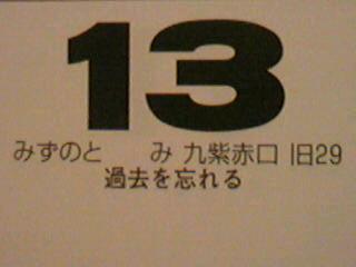 Image21850001.jpg