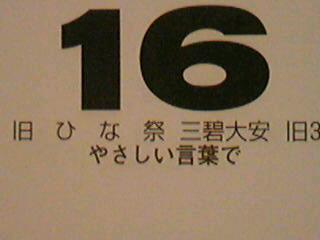 Image21880001.jpg