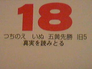 Image21900001.jpg