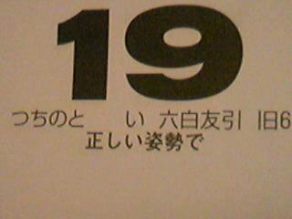 Image21910001.jpg