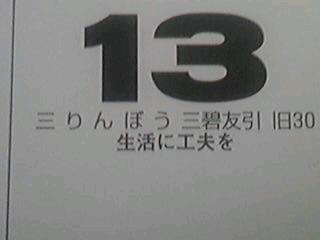 Image23950001.jpg