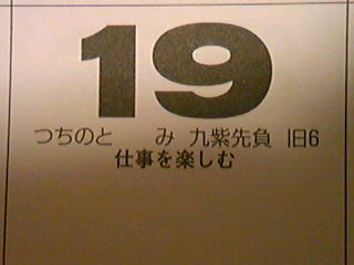 Image25770001.jpg