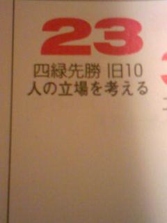 Image2708.jpg