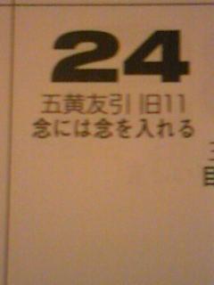 Image2711.jpg