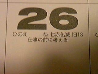 Image27150001.jpg