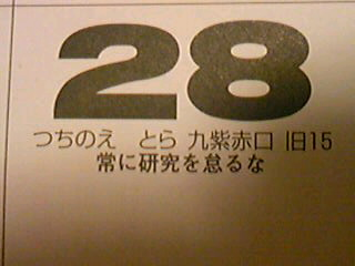 Image27170001.jpg