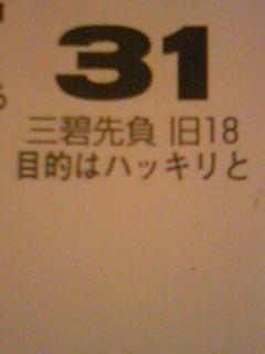 Image2712.jpg