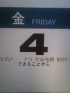 Image2812.jpg