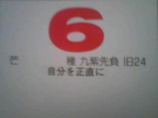 Image28140001.jpg