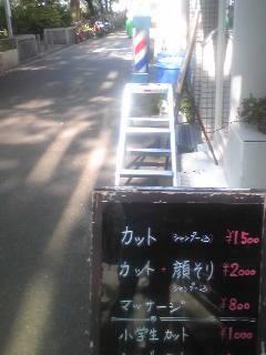 Image2899.jpg
