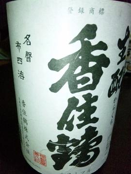 100919_201232.jpg
