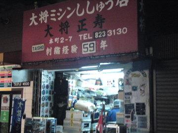 SN3J4059.jpg