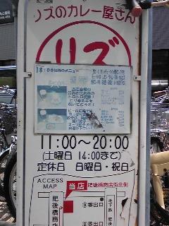 110728_124610.jpg