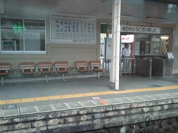 mini_110812_1728.jpg