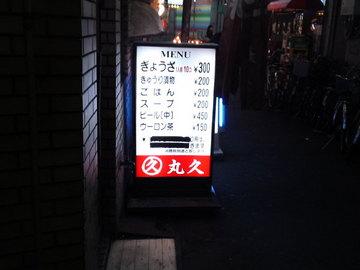 mini_111025_2217.jpg