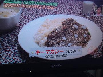 mini_120131_10320002.jpg