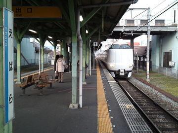 mini_120309_1720.jpg